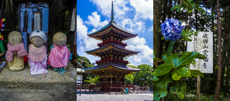 24 hours in Narita, Japan